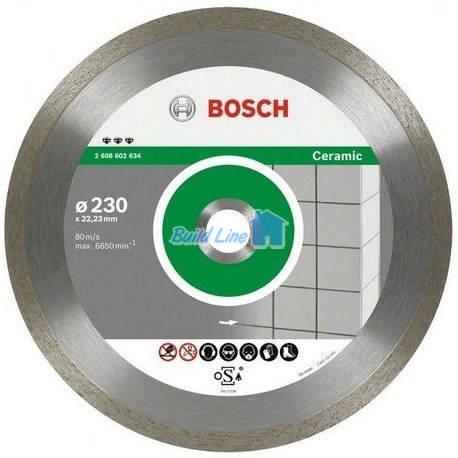 Круг алмазный 125 x 22,23 мм Bosch Best for Ceramic , 2608602631