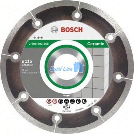 Круг алмазный 125 x 22,23 мм Bosch Best for Ceramic , 2608602369