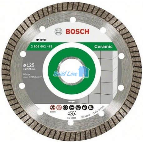 Круг алмазный 125 x 22,23 мм Bosch Best for Ceramic , 2608602479