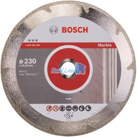 Диск алмазний 230 x 22,23 мм Bosch Best for Marble , 2608602693