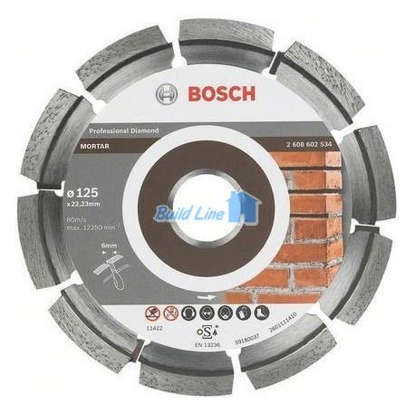Диск алмазний 125 x 22,23 мм Bosch Best for Mortar , 2608602534