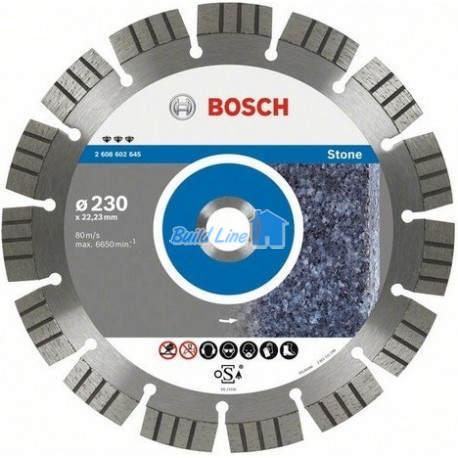Круг алмазный 125 x 22,23 мм Bosch Best for Stone , 2608602642
