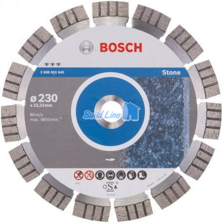 Круг алмазный 230 x 22,23 мм Bosch Best for Stone , 2608602645