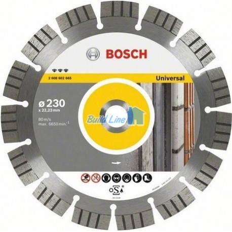 Круг алмазный 115 x 22,23 мм Bosch Best for Universal , 2608602661