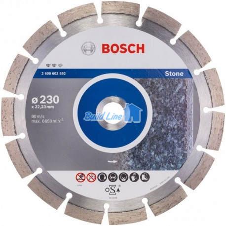 Круг алмазный 230 x 22,23 мм Bosch Expert for Stone , 2608602592