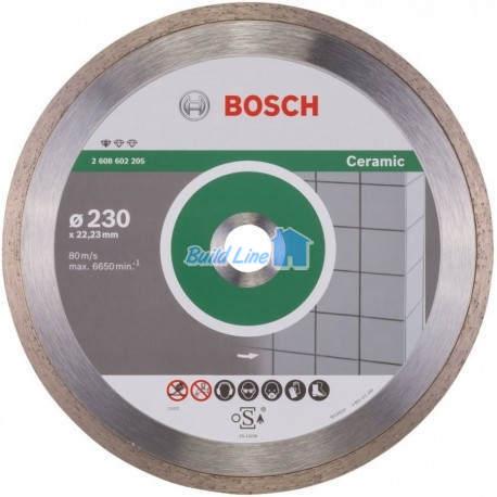 Круг алмазный 230 x 22,23 мм Bosch Professional for Ceramic , 2608602205