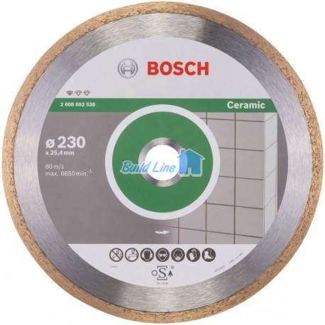 Круг алмазный 230 x 25,4 мм Bosch Professional for Ceramic , 2608602538