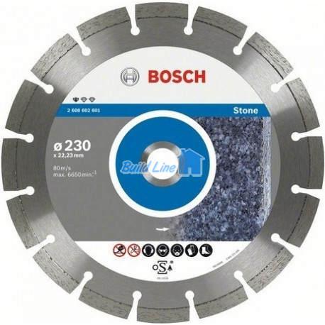 Круг алмазный 125 x 22,23 мм Bosch Professional for Stone , 2608602598