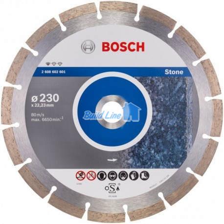 Круг алмазный 230 x 22,23 мм Bosch Professional for Stone , 2608602601