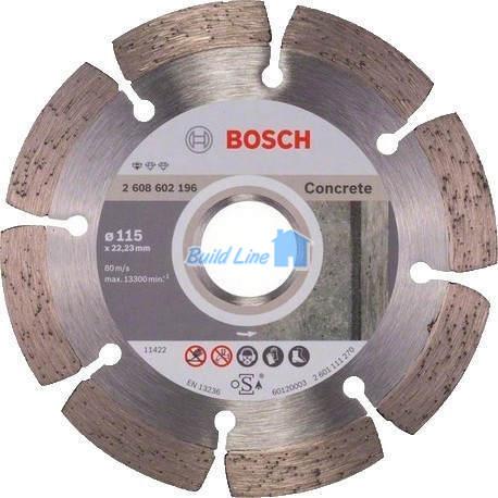 Диск алмазний 115 х 22,23 мм Бош стандарт по бетону 2608602196