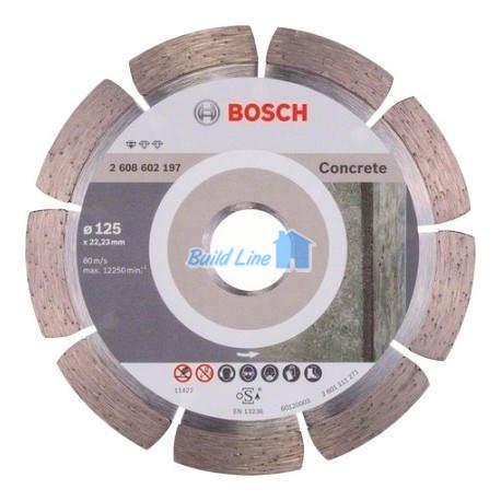 Круг алмазный 125 x 22,23 мм Bosch Standart for Concrete , 2608602197