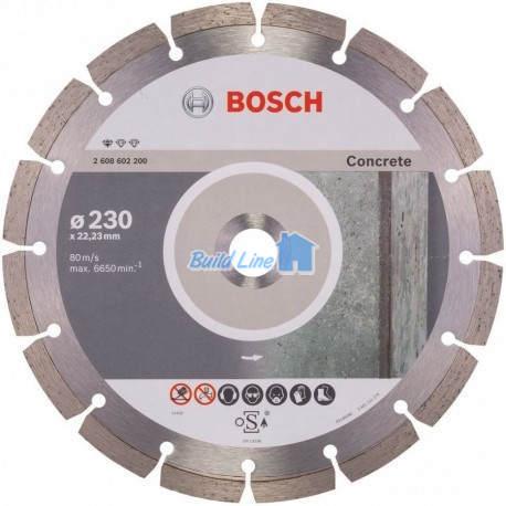 Круг алмазный 230 x 22,23 мм Bosch Standart for Concrete , 2608602200