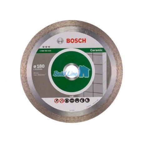 Круг алмазный 180 x 22,23 мм Bosch Best for Ceramic , 2608602633