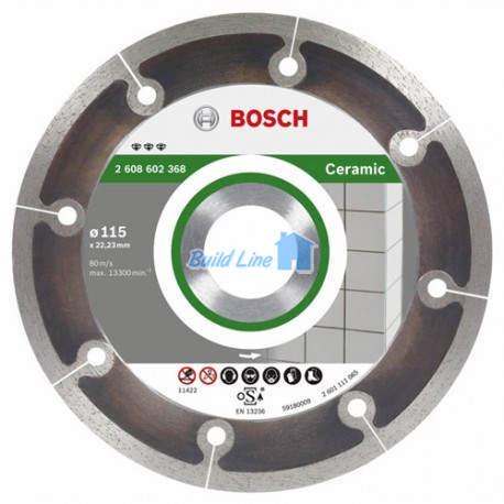 Круг алмазный 115 x 22,23 мм Bosch Best for Ceramic , 2608602368