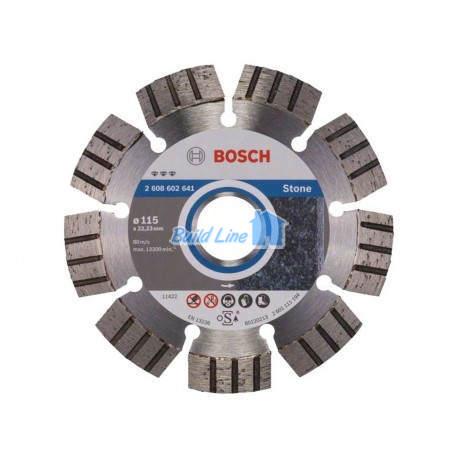 Круг алмазный 115 x 22,23 мм Bosch Best for Stone , 2608602641