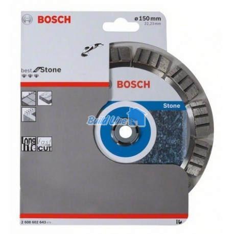 Круг алмазный 150 x 22,23 мм Bosch Best for Stone , 2608602643