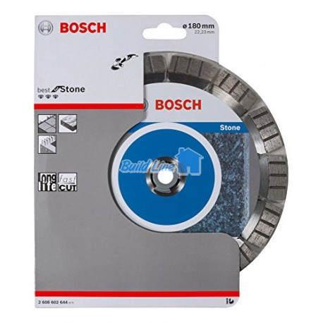 Круг алмазный 180 x 22,23 мм Bosch Best for Stone , 2608602644