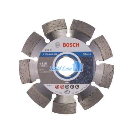 Круг алмазный 115 x 22,23 мм Bosch Expert for Stone , 2608602588