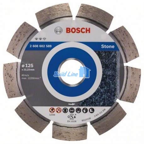 Круг алмазный 125 x 22,23 мм Bosch Expert for Stone , 2608602589