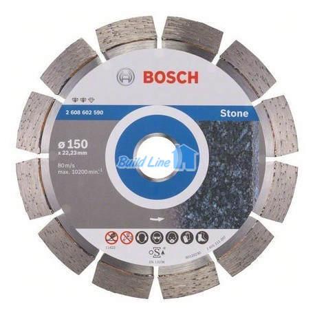 Круг алмазный 150 x 22,23 мм Bosch Expert for Stone , 2608602590