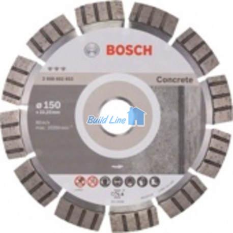 Круг алмазный 150 x 22,23 мм Bosch Best for Concrete , 2608602653