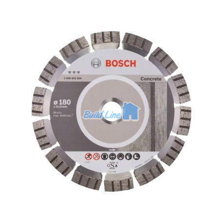 Круг алмазный 180 x 22,23 мм Bosch Best for Concrete , 2608602654