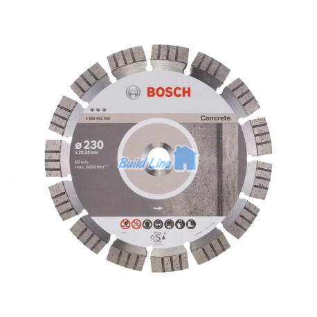 Круг алмазный 230 x 22,23 мм Bosch Best for Concrete , 2608602655