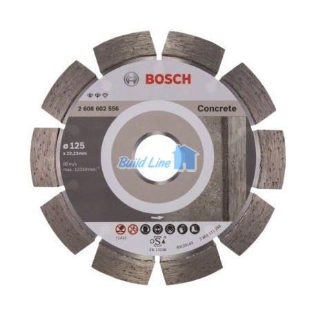 Круг алмазный 125 x 22,23 мм Bosch Expert for Concrete , 2608602556