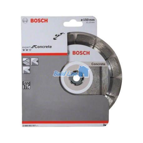 Круг алмазный 150 x 22,23 мм Bosch Expert for Concrete , 2608602557