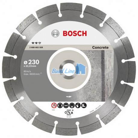 Круг алмазный 230 x 22,23 мм Bosch Expert for Concrete , 2608602559