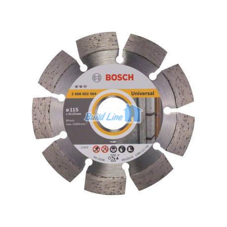 Круг алмазный 115 x 22,23 мм Bosch Expert for Universal , 2608602564
