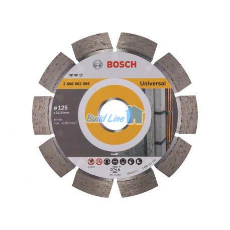 Круг алмазный 125 x 22,23 мм Bosch Expert for Universal , 2608602565