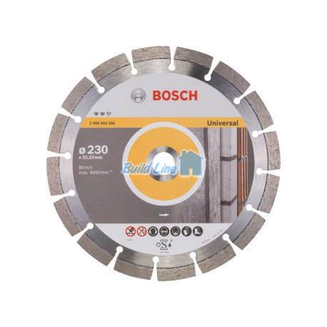 Круг алмазный 230 x 22,23 мм Bosch Expert for Universal , 2608602568