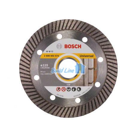Круг алмазный 115 x 22,23 мм Bosch Expert for Universal , 2608602574