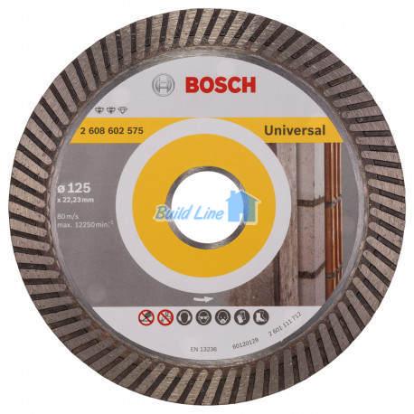 Круг алмазный 125 x 22,23 мм Bosch Expert for Universal , 2608602575