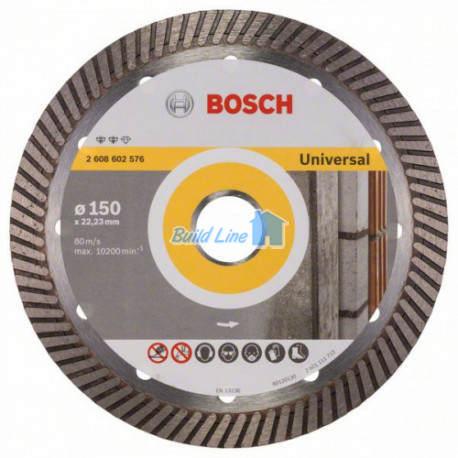 Круг алмазный 150 x 22,23 мм Bosch Expert for Universal , 2608602576