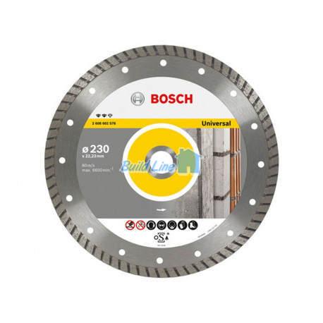 Круг алмазный 230 x 22,23 мм Bosch Expert for Universal , 2608602578