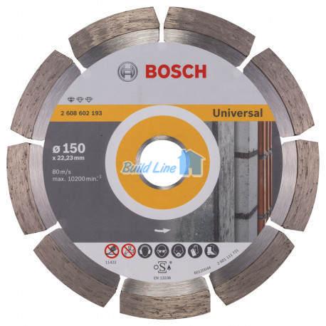 Круг алмазный 150 x 22,23 мм Bosch Professional for Universal , 2608602193