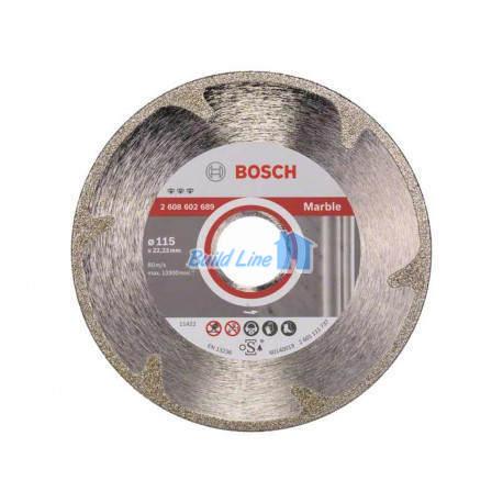 Круг алмазный 115 x 22,23 мм Bosch Best for Marble , 2608602689