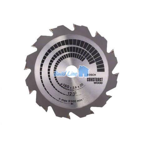 Construct Wood для ручных циркулярных пил 160x20мм, 2608640630, Bosch