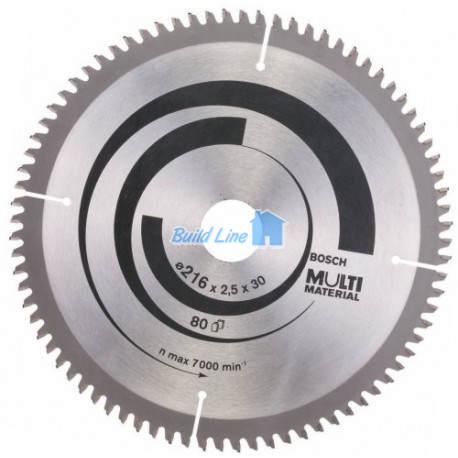 Пильный диск 216 x 30X2,5 мм 80 зубъев , Bosch 2608640447