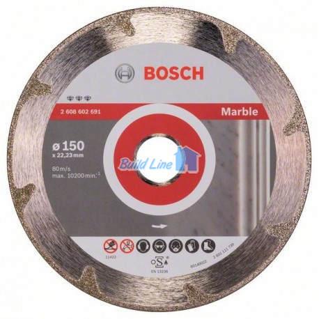 Круг алмазный 150 x 22,23 мм Bosch Best for Marble , 2608602691