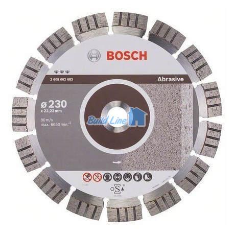 Круг алмазный 230 x 22,23 мм Bosch Best for Abrasive , 2608602683