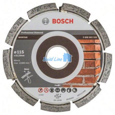Диск алмазний 115 x 22,23 мм Bosch Best for Mortar , 2608602533