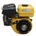 Двигатели Моторы лодочные